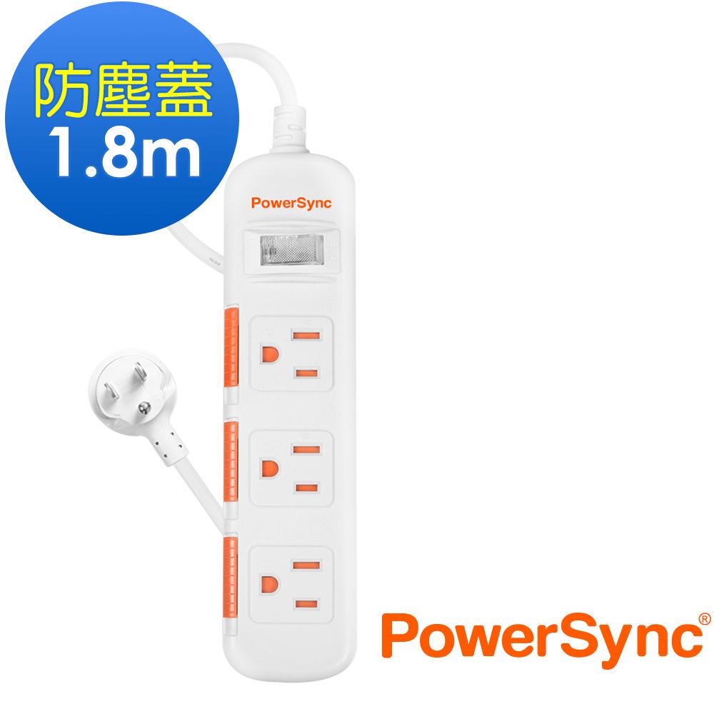 群加 PowerSync 一開三插防塵防雷擊延長線/1.8m(TPS313DN9018)