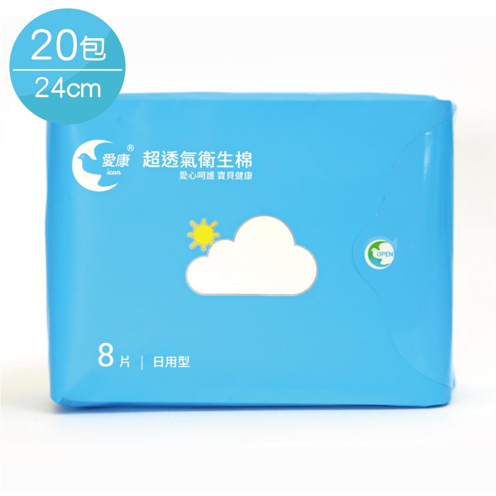 愛康 超透氣衛生棉 日用型24cm 8片x20包/組