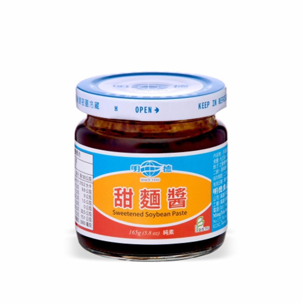 明德 甜麵醬(165g)