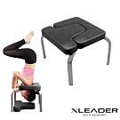 Leader X 專業塑身 多功能瑜珈伸展輔助椅 倒立凳 黑色