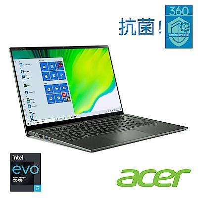 Acer SF514-55TA-718E 14吋筆電(i7-1165G7/16G/512G SSD/Swift 5/綠)