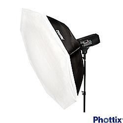 Phottix Luna110公分 內銀色可折快收型柔光罩-82754