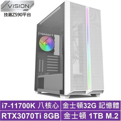 技嘉Z590平台[蒼鷹海神]i7八核RTX3070Ti獨顯電玩機