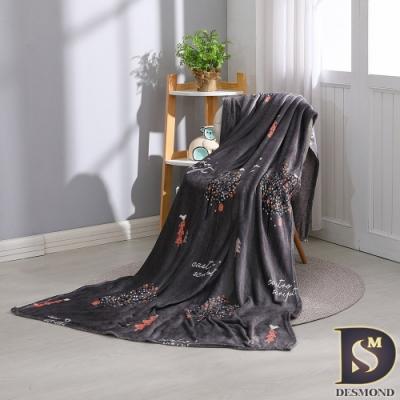 岱思夢 親膚保暖法蘭絨毯 毛毯 毯子 交換禮物 聖誕禮物 法萊絨毯 四季毯 多款任選
