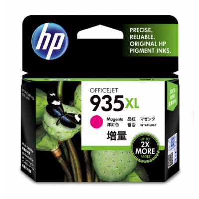 HP C2P25AA 原廠紅色高容量墨水匣 NO:935XL