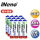 iNeno-4號高容量鎳氫充電電池12入