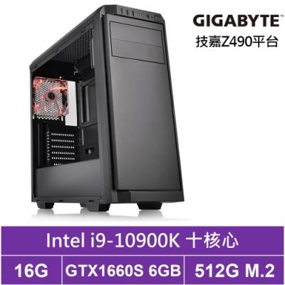 技嘉Z490平台[凱撒少將]i9十核GTX1660S獨顯電玩機