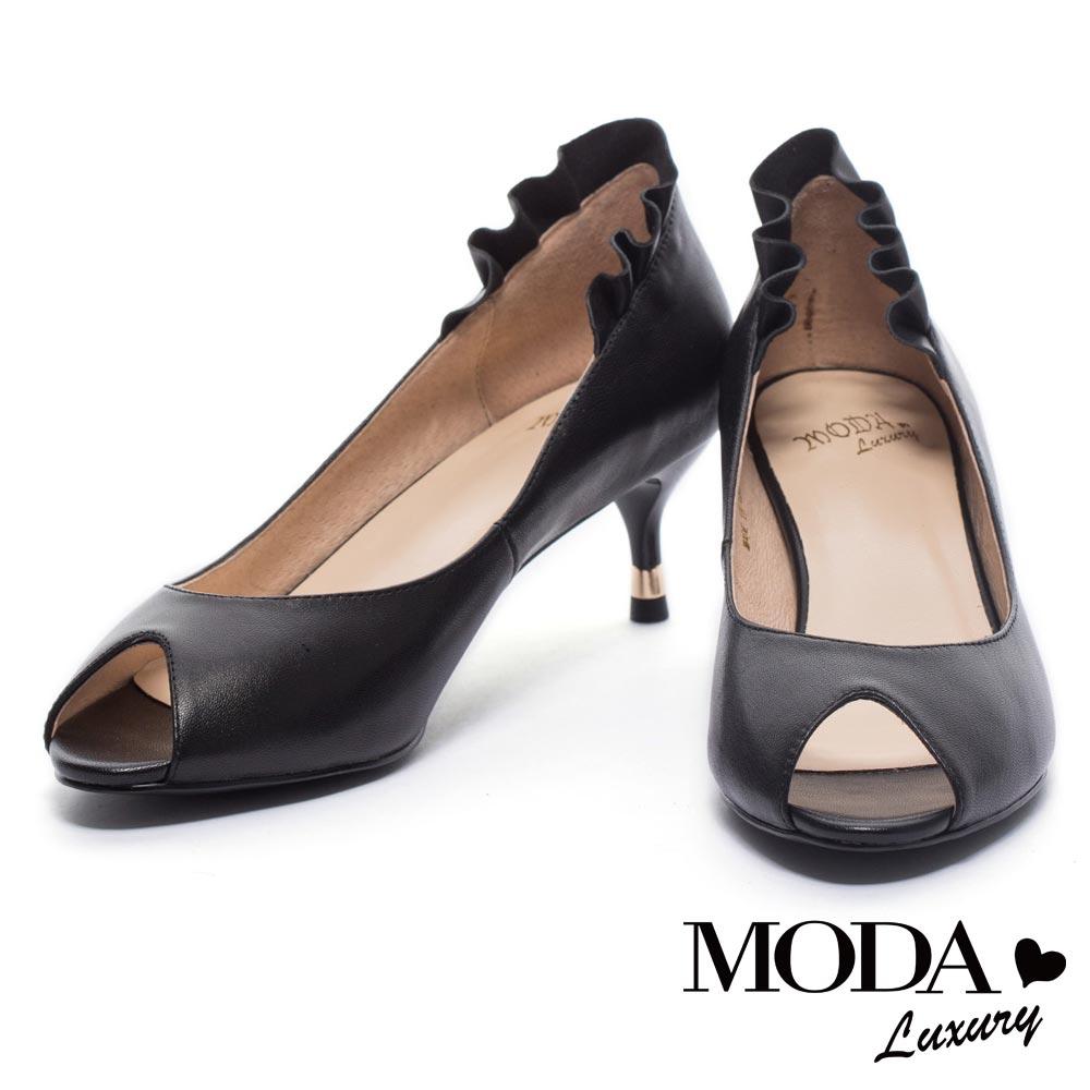 低跟鞋 MODA Luxury 摩登獨特荷葉邊造型羊皮魚口低跟鞋-黑