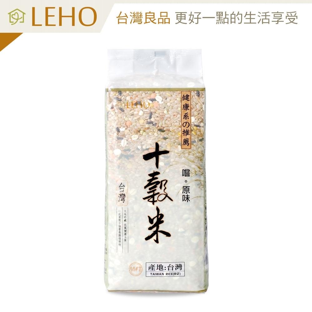 LEHO 嚐。原味禾豐饌十穀米