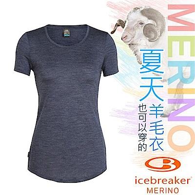Icebreaker 女款 美麗諾羊毛 COOL-LITE 圓領短袖休閒上衣_灰藍