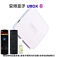 純淨版 UBOX8 X10 pro MAX 安博盒子智慧電視盒公司貨4G+64G版-快 product thumbnail 1