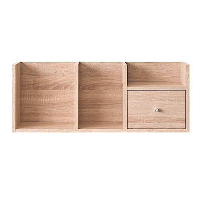 TZUMii 高雅堆疊收納架-淺橡木色80*20.1* 29.9cm