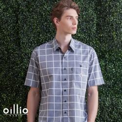 oillio歐洲貴族 男裝 短袖舒適透氣棉質襯衫 都會紳士風格 簡單格紋款式 藍灰色
