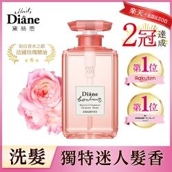 Diane黛絲恩 工藝香水 深層修護玫瑰洗髮露 500ml