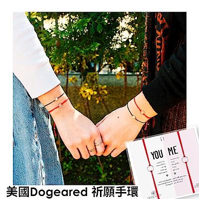 Dogeared 浪漫絲線手鍊組-多款