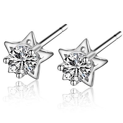 米蘭精品 925純銀耳環-鏤空五角星鑲鑽耳環
