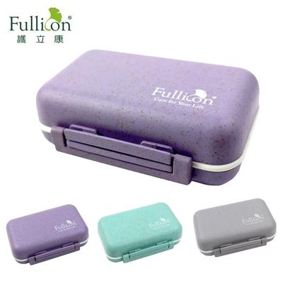 Fullicon護立康 環保防潮保健盒/藥盒(保健食品/藥品/小物收納盒)