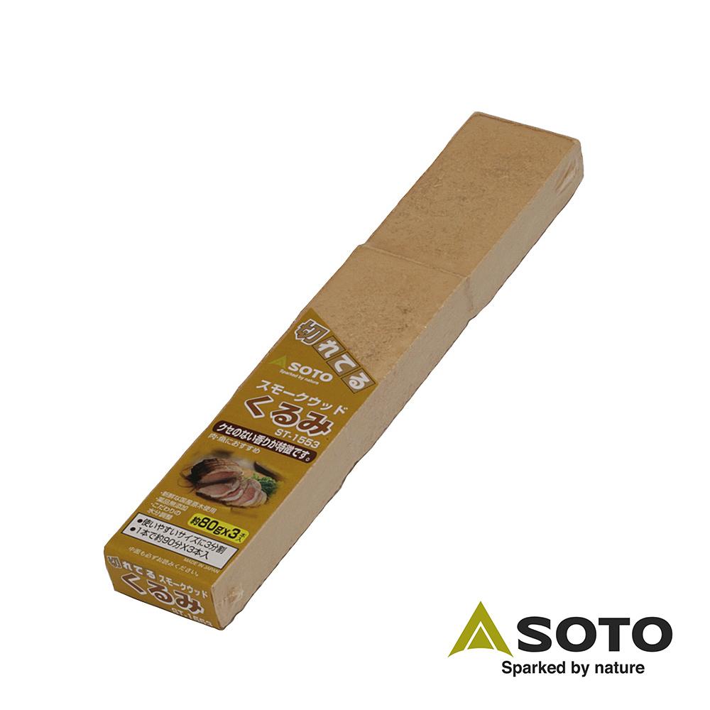 SOTO 核桃煙燻木塊ST-1553