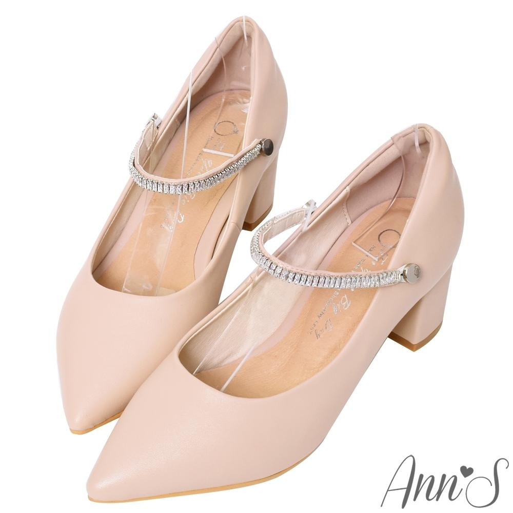 Ann'S百變公主鞋-可拆鑽石繫帶瑪莉珍粗跟尖頭鞋 -粉