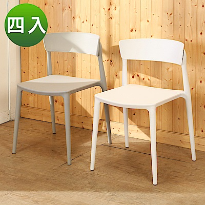 BuyJM樂舒比休閒餐椅/洽談椅(4入)-DIY