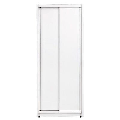 品家居 亞地2.7尺二門雙吊衣櫃-82x57.5x196cm-免組