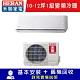 [結帳再折] 福利品 HERAN禾聯 10-12坪 1級變頻冷暖冷氣 HI-GA72BH/HO-GA72BH R32冷媒 product thumbnail 1