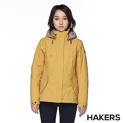 【HAKERS 哈克士】女款 三合一防水保暖外套(黃褐色)