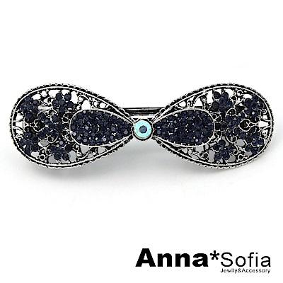 【滿520打7折】AnnaSofia 層圓俏結古典藍晶 純手工髮夾邊夾