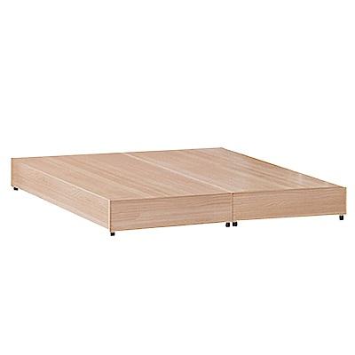 綠活居 奇斯實用型6尺雙人加大六分木床底(六色可選)-182x187x26cm免組