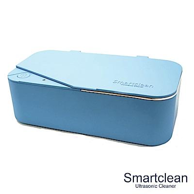Smartclean 超聲波眼鏡清洗機(天藍)