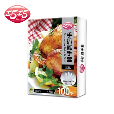 【巧巧】手扒雞手套(100支) 盒裝