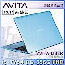 AVITA LIBER 13吋美型筆電 (i5-7Y54/8GB/256GSSD) 天使藍