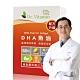 【江醫師健康鋪子】江醫師推薦DHA魚油膠囊(60粒/盒)*1盒 product thumbnail 1