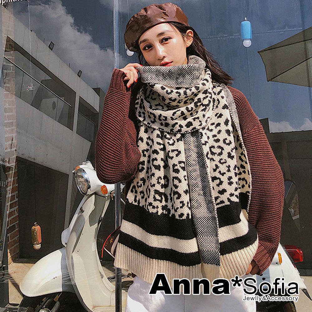 AnnaSofia 潮流豹紋雙面款 厚織仿羊絨大披肩圍巾(杏色)