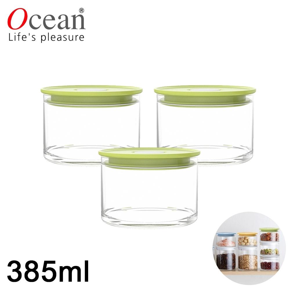 OCEAN NORMA系列儲物/儲存玻璃真空罐385ML-3入組(綠)