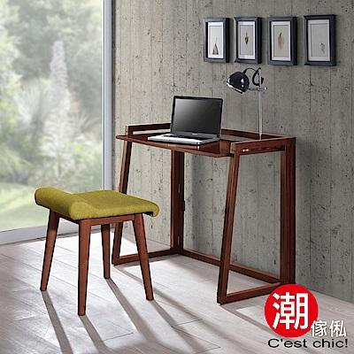 C est Chic-藏穗書語折疊工作桌