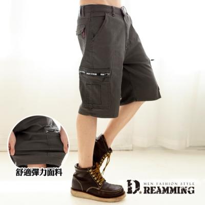Dreamming 超彈力拉鍊側袋休閒工作短褲 透氣 工裝褲 多口袋-共二色