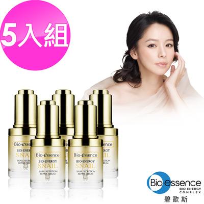 Bio-essence碧歐斯 生物能量蝸牛原液修護精華30ML(5入組)