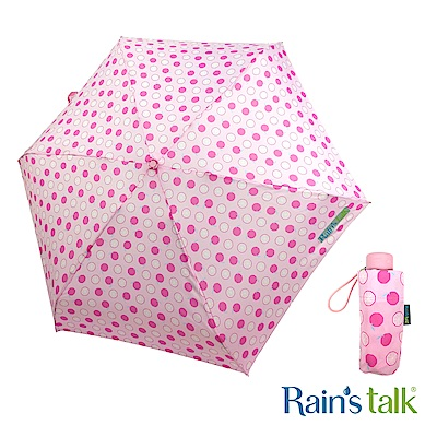 Rains talk 檸檬抗UV五折手開傘