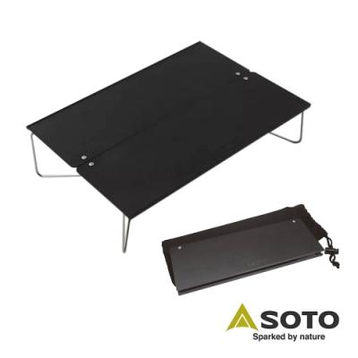 日本SOTO 黑色鋁合金摺疊桌 ST-N630BK