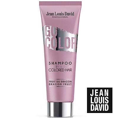 Jean Louis David漾光炫色髮浴