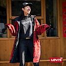 Levis 女款 短版長袖T恤 亮粉LOGO CNY限量系列