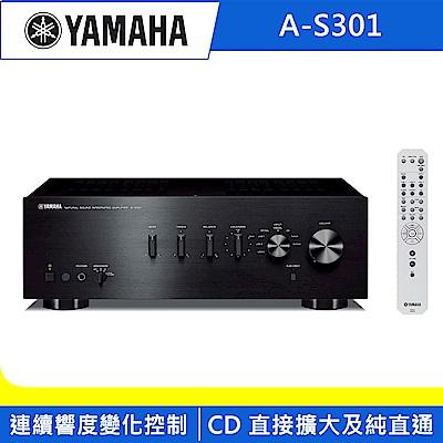 Yamaha Hi-Fi綜合擴大機 A-S301