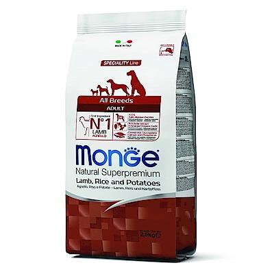 Monge Natural 天然特選 成犬 羊肉配方 2.5KG