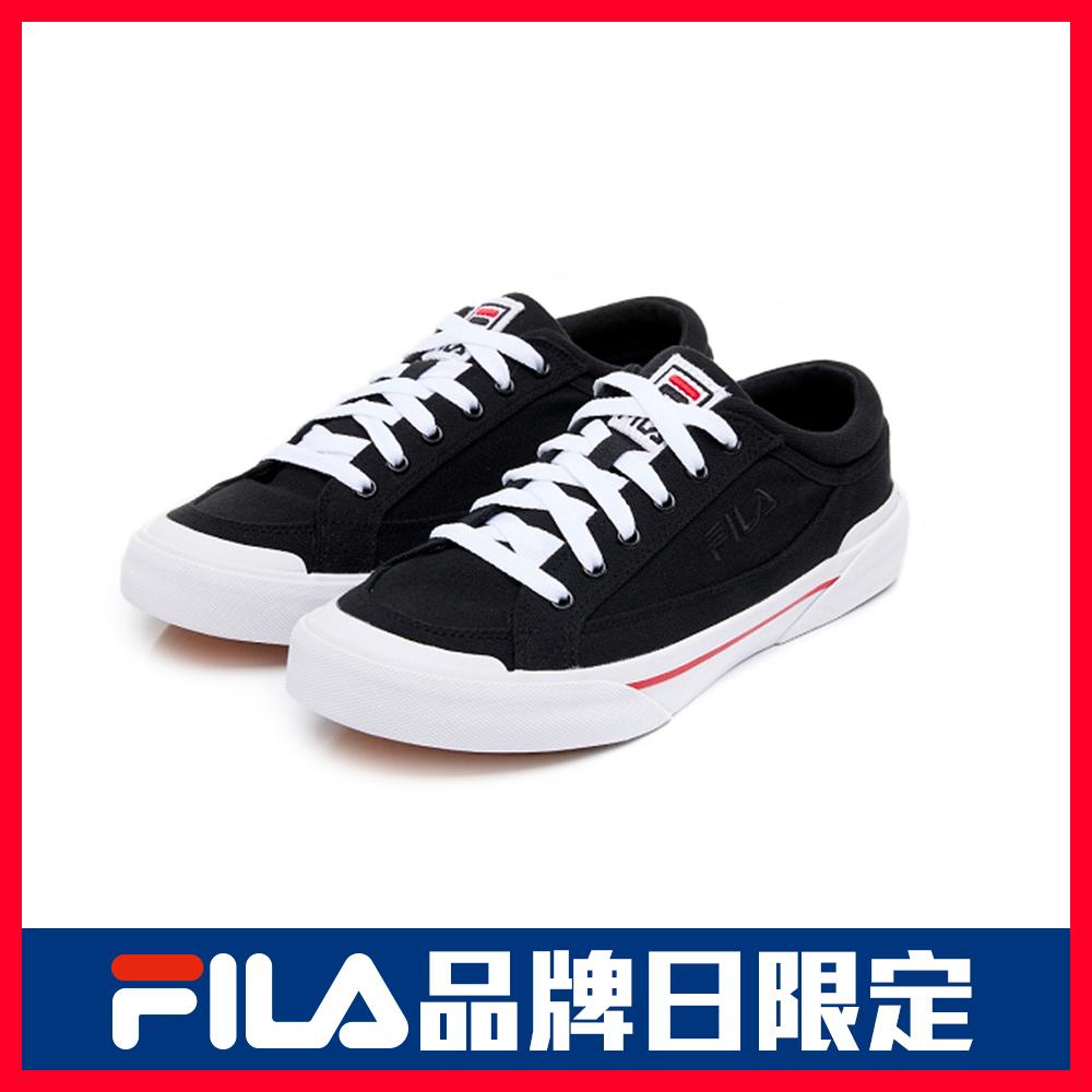 FILA MILK CRATE 中性帆布鞋-黑 4-C618U-013