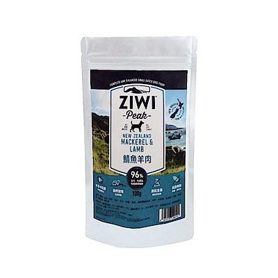 ZiwiPeak巔峰 96%鮮肉狗 鯖魚羊肉 100G