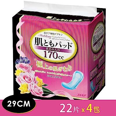 日本一番 婦女失禁護墊29cm 多量型(170cc)-22片/包x4包組