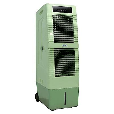 獅皇商業用DC變頻水冷扇/冰冷扇-DC3000