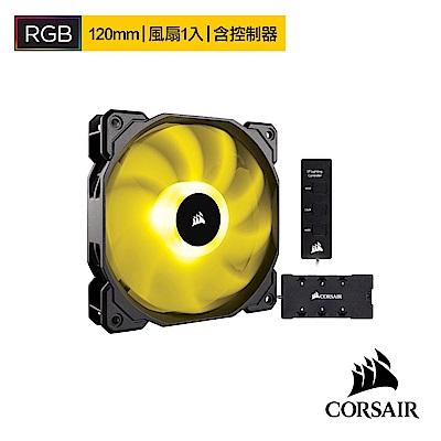 【CORSAIR】SP120 RGB LED高性能120mm 風扇-單包裝(含控制器)