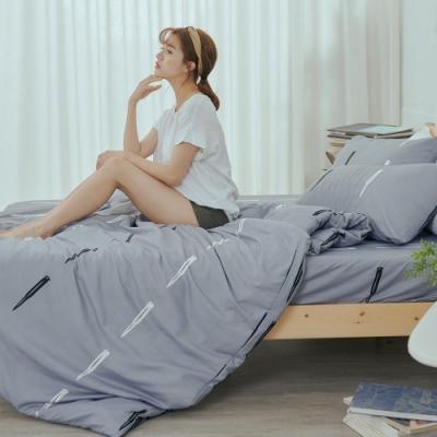 BUHO 乾爽專利機能涼被床包四件組-雙人加大(吾宅城所)